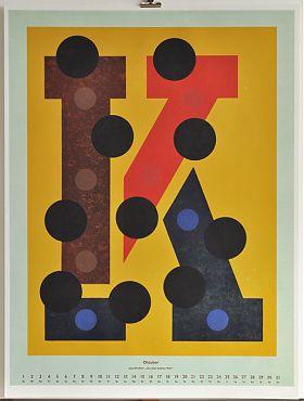 Josua Reichert (1937-2020) : In einer anderen Welt / Typographie / mit Gelegenheitssignatur / Antiquariat Joseph Steutzger / Ankauf Grafik in München & bayernweit